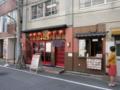 蕎麦さだはる 西新橋店 (店名変更・旧・蕎麦まえだ 西新橋店)