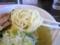 オーリブオイルの香りのする細麺