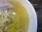 澄んだ塩スープ