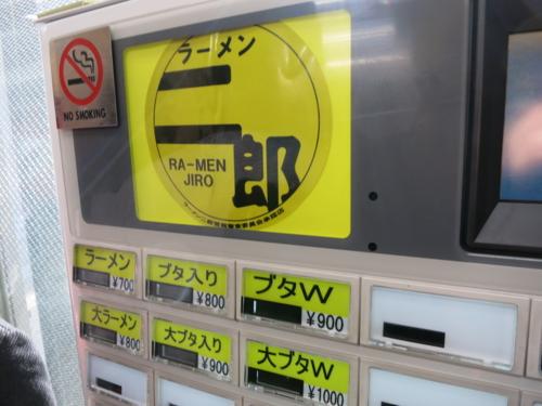 直系承認ステッカーの貼られた券売機