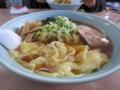 ワンタン麺(600円)+大盛り(100円)