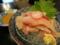 鯉洗い(850円)