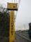 栃木街道沿いの看板