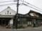 栃木市の町並み1