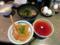サービスランチ【肉そば[並盛り200g]+小丼[カレー丼]】(780円)。