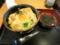 昔ながらの親子丼[スープ付](500円)+大盛り(0円)