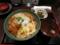 カツ丼(スタンプカード・0円)+大盛り(0円)