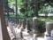 庠主の墓所