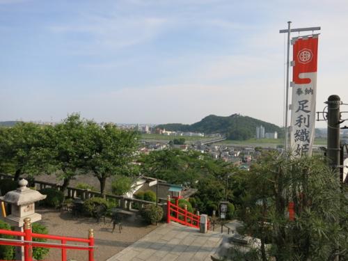 足利織姫境内からの眺め