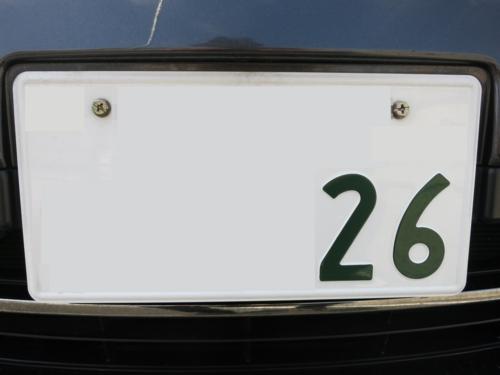 26(二郎)号・ナンバープレート