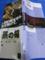 「藁の楯」(講談社文庫)+映画宣伝帯