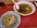 半高菜チャーハン・塩ラーメン(650円)