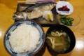 焼魚定食[サバ文化干](700円)