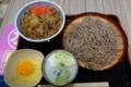 牛丼・並とそばセット(680円)+玉子(50円)