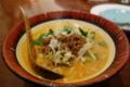 特製タンタン麺(820円)