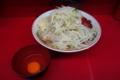 ラーメン(650円)ニンニク・ヤサイ・辛味噌+生卵(50円)