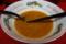 辛味噌と生卵の溶けたスープ