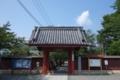 惣門(赤門)