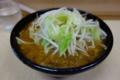 つけ麺(汁)ニンニクなし自動ヤサイ