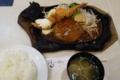 ジャンボエビフライとハンバーグ(980円)