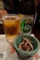 ノンアルコールビールとお通し