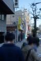 ラーメン二郎小岩店の行列