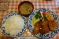 Bランチ・ミックスフライ【魚・エビ・帆立貝】(790円)+ライス大盛り(