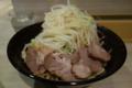 半チャーシューつけ麺大盛(麺・ヤサイ・チャーシュー)