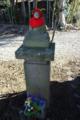 天台大師石像