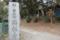高根寺の石標