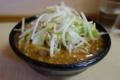 つけ麺(汁)自動ヤサイ【横】