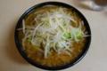 つけ麺(汁)自動ヤサイ【上】