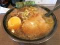コテしょうゆ(630円)
