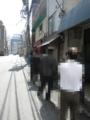開店前の掘留屋の行列