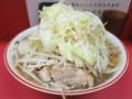 大豚入り(950円)ヤサイ