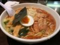 大将麺(700円)+中盛り(50円)