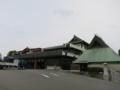 成田山 大阪別院 明王院 (大阪成田山不動尊)