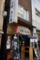 京橋 恵み屋 本店