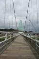 八千代ゆらゆら橋