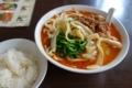 名物・坦々刀削麺[特盛り700g・ライス無料](750円)