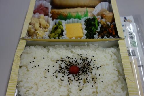 八重洲限定 サバ味噌漬け焼き(670円)2