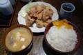 若鶏のから揚げ(880円)+ご飯大盛り・おかわり(0円)+マヨネーズ(0円)