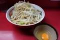 汁なし大盛ラーメン(750円)ヤサイ・カラメ・魚粉+生たまご(50円)