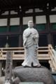 厄除弘法大師石像