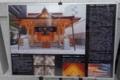 福徳神社社殿の再生計画について