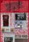 赤瀬川原平の芸術原論 1960年代から現在まで2