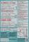 赤瀬川原平の芸術原論 1960年代から現在まで3