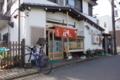 津田沼 巴屋