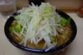 つけ麺(汁)頷きヤサイ