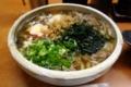 和牛 肉うどん(860円)